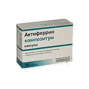 Актиферрин-композитум