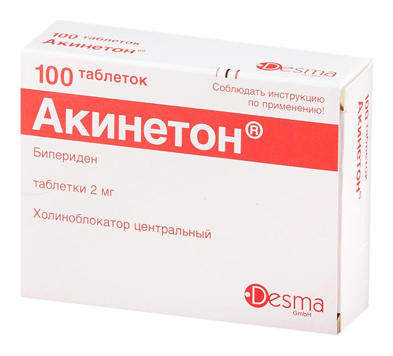 Акинетон