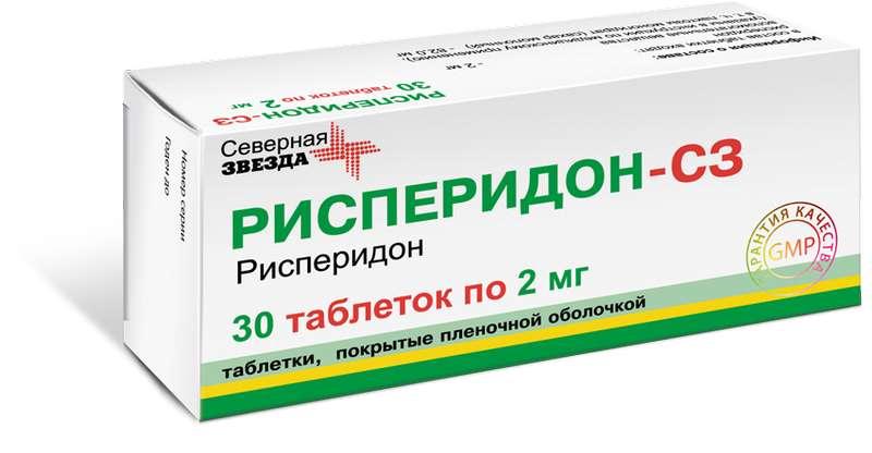 Купить таблетки от сигарет где в казани можно купит сигареты