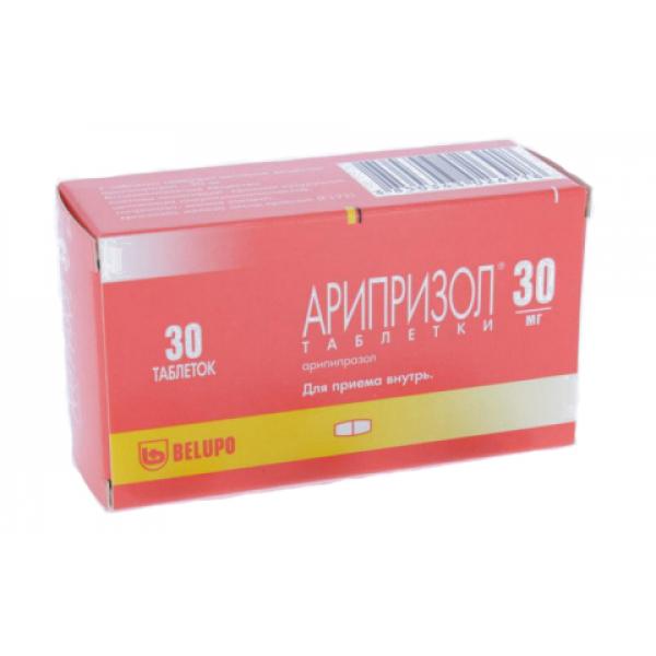 Арипризол