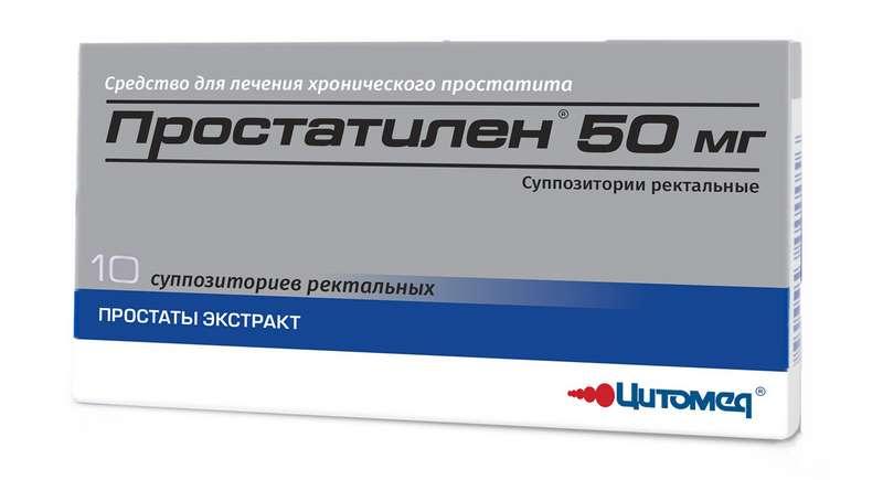 Препарат для лечения и профилактики простатита статистика простатита у мужчин