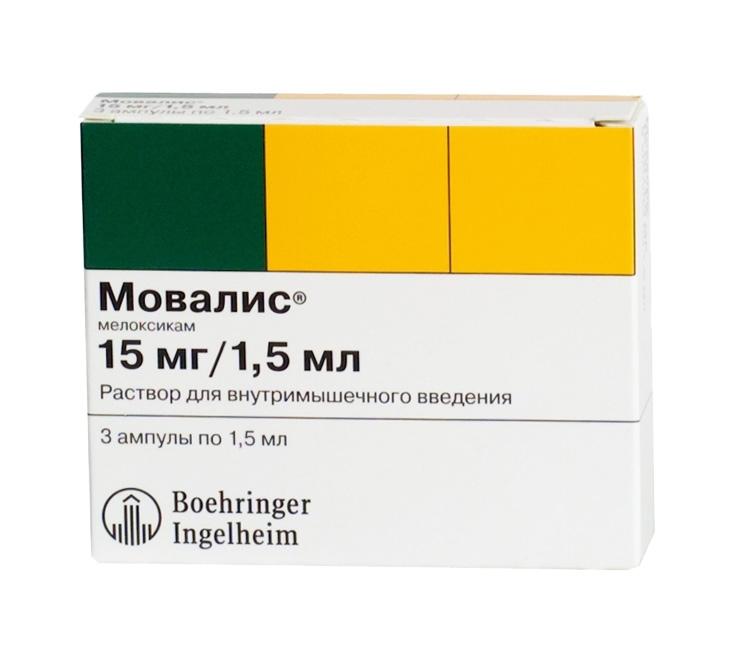 M06. 9 ревматоиден артрит неуточнен