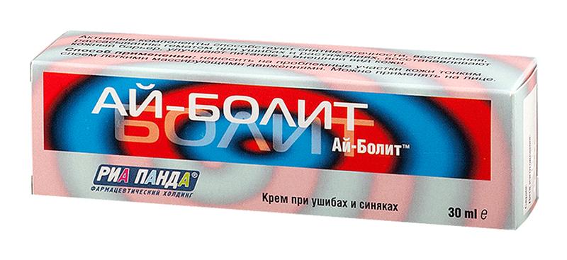 Ай-Болит