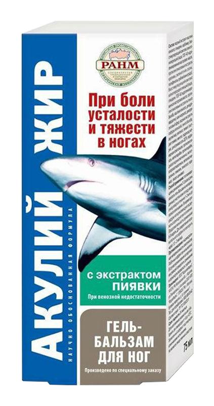 Акулий жир гель-бальзам д/ног экстр,пиявки
