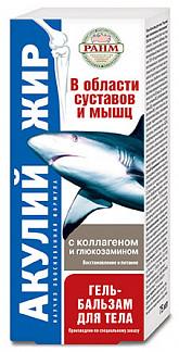 Акулий жир гель-бальзам д/тела коллаг,/глюкозам,