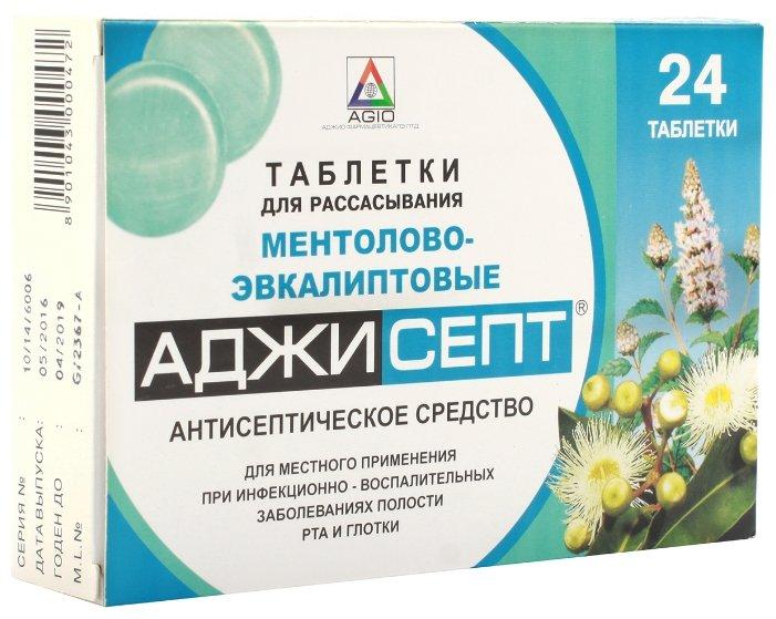 Аджисепт Ментол/Эвкалипт