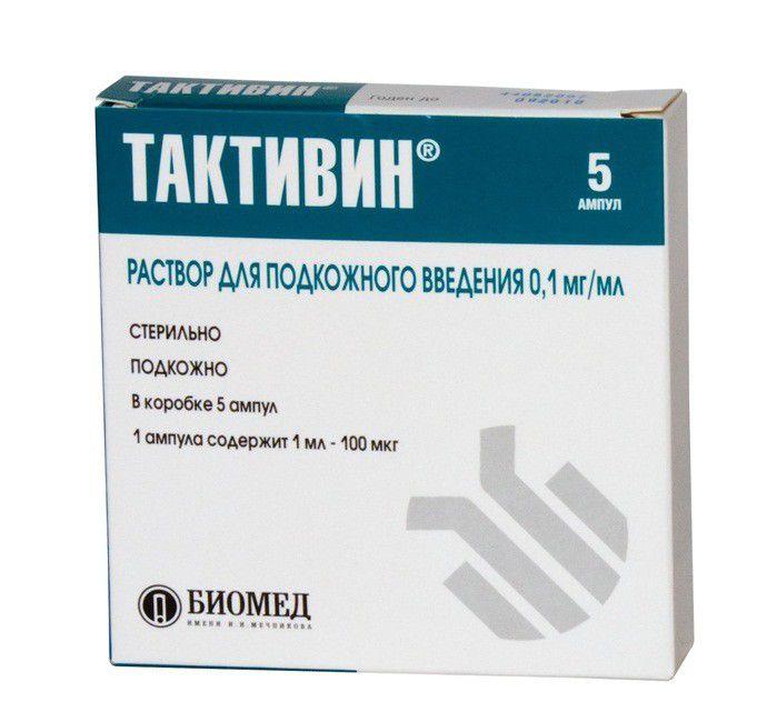 Тактивин инструкция по применению, цена на Тактивин купить в Москве от 772 руб., аналоги, отзывы. Аптека Горздрав