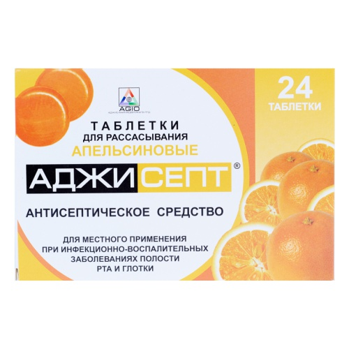 Аджисепт Апельсин