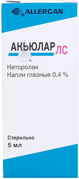 Акьюлар ЛС