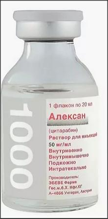 Алексан