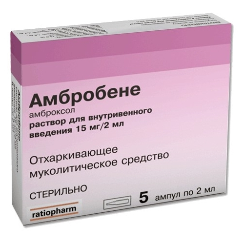 Амбробене